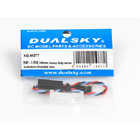 DUALSKY SE-150 HD SERVO EXT LEAD 150MM